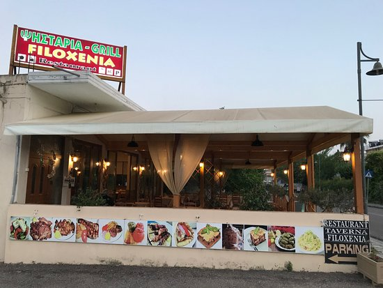 写真Filoxenia Restaurant枚