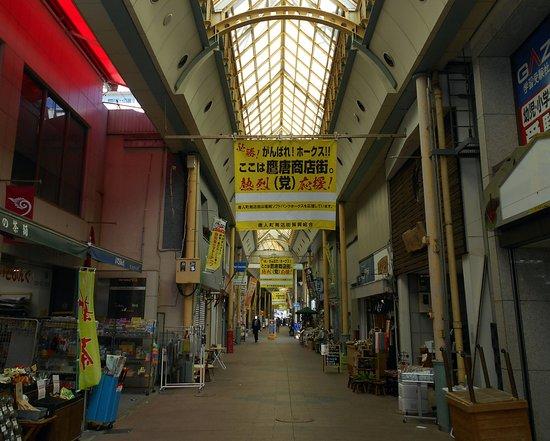 Tojinmachi Shopping Street