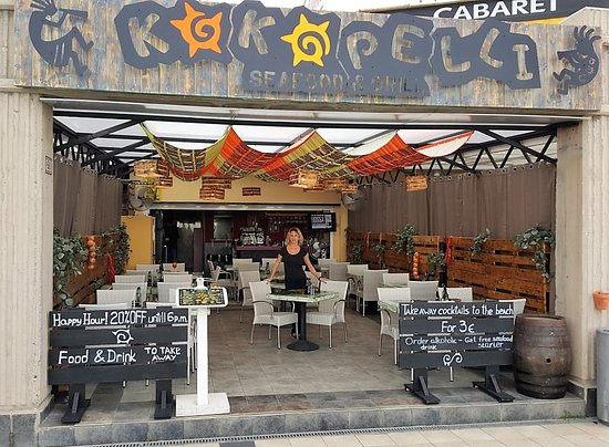 Kokopelli: Front of the restaurant