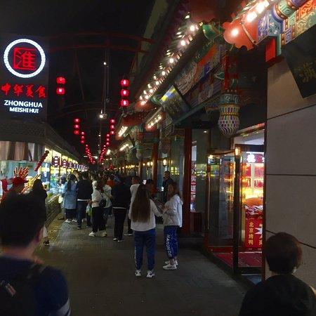 Wangfujing Street: photo0.jpg