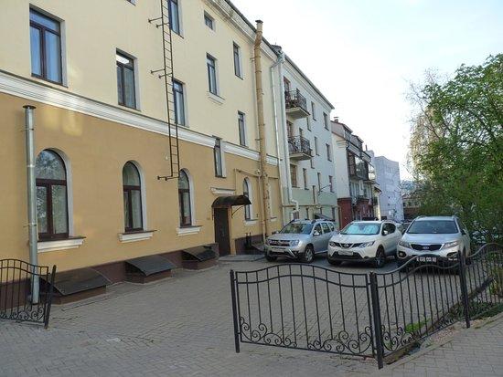 Imagen de Gubernski Hotel