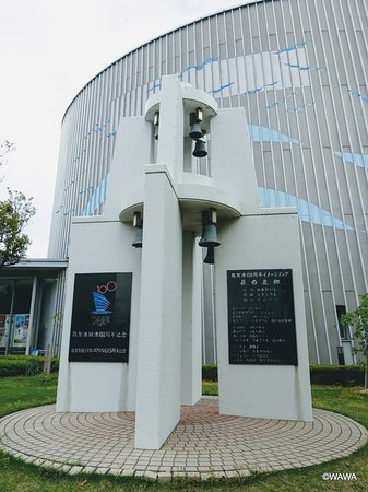 Kirameki Minatokan