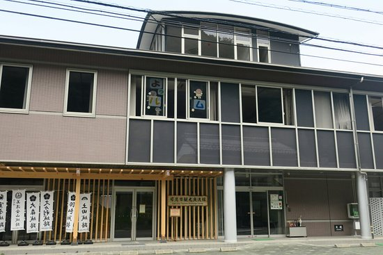 Kani City Tourism Exchange Center