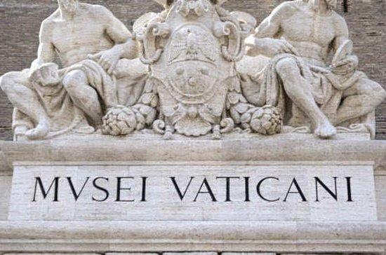 Skip the Line: Vatican Museum