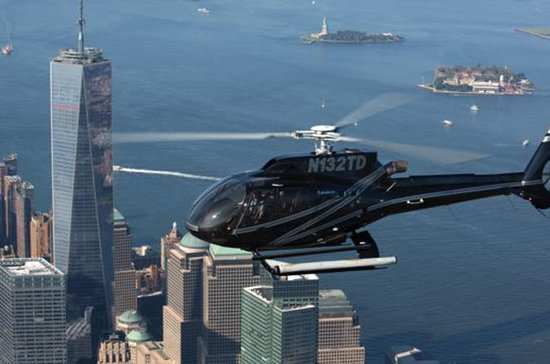 Viator VIP: NYC Helicopter Flight and...