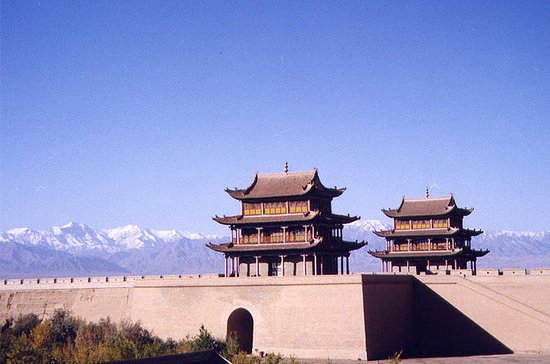 Private Jiayuguan Day Tour to...
