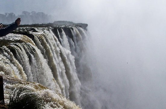 3-Hour Iguazu Falls Moonlight Tour...