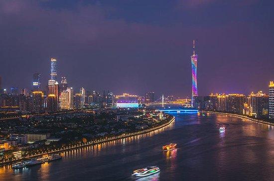 Pearl River Night Cruise in Guangzhou...