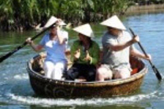 Thuan Tinh Cooking Class con Basket