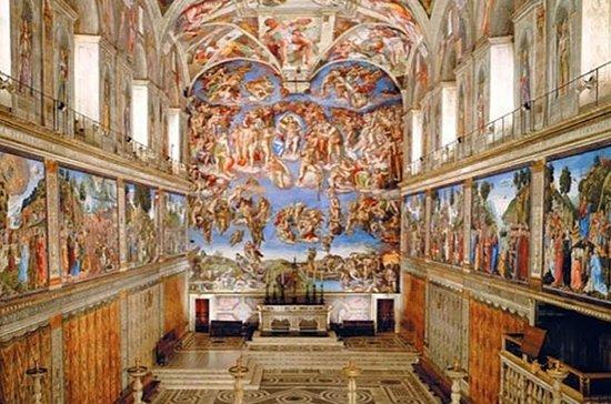 Excursão pelo Vaticano sem fila para...