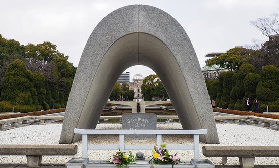 Hiroshima Peace Memorial Park: love the symmetry and framing in the park design