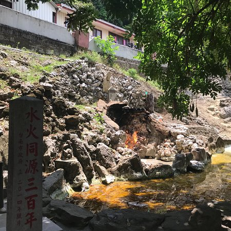 Fire and Water Spring: 水火