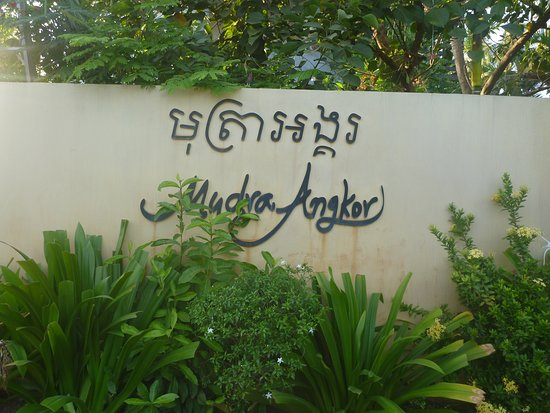 Mudra Angkor Boutique Hotel: Hotel sign