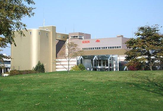 Chitose, Ιαπωνία: キリンビール北海道千歳工場