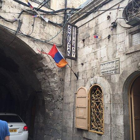 Armenian Quarter Φωτογραφία