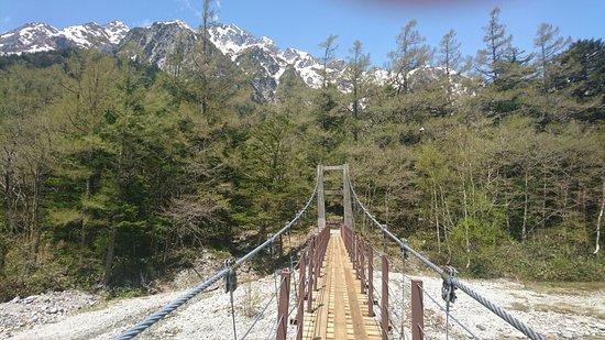 Shinmura Bridge