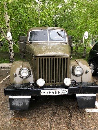 Gambar Rubtsovsk