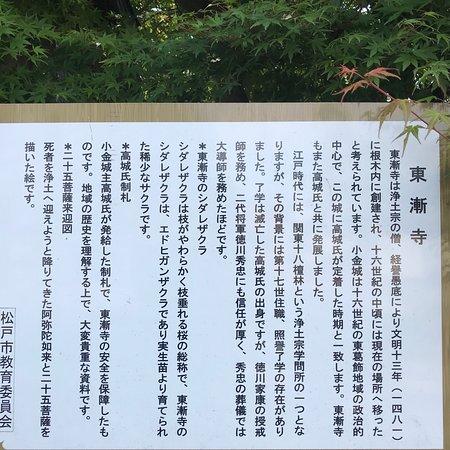 本土寺とともに。