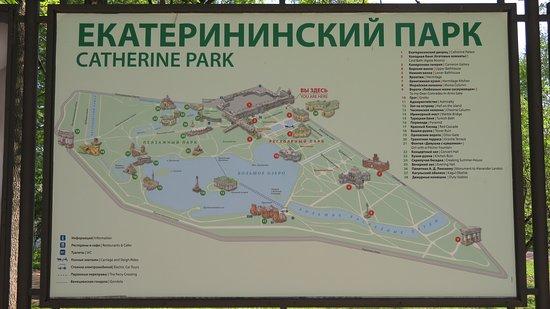 Catherine Palace and Park: แผนที่ภายในราชอุทยาน