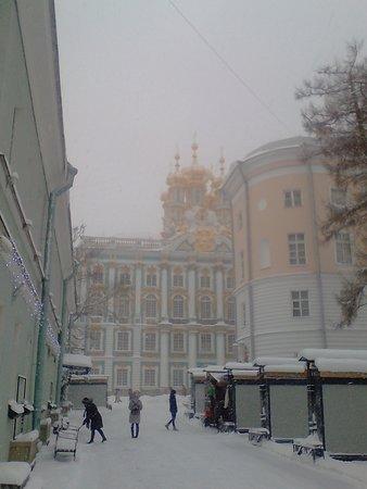 Catherine Palace and Park: Дворец Растрелли.