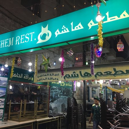 Great place to break the fast with locals