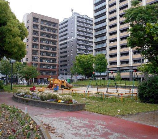 Ninjin Park