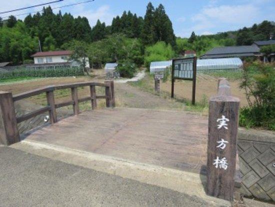 Natori, Япония: 実方橋