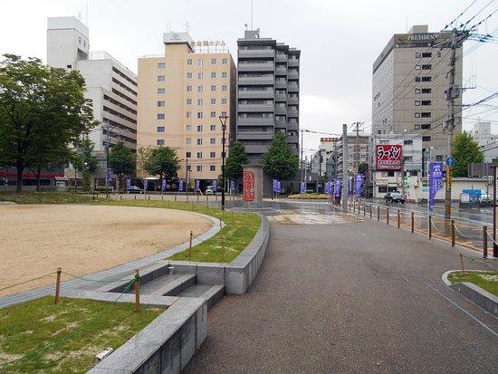 Dekimachi Park