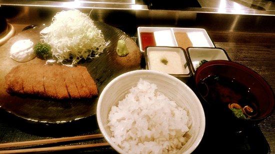 Gyukatsu Motomura Shibuya Bun: the 1400yen set