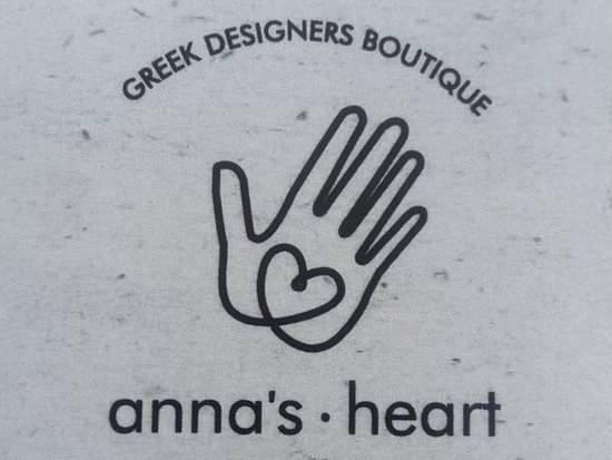 Kritsa, Greece: Anna's Heart!