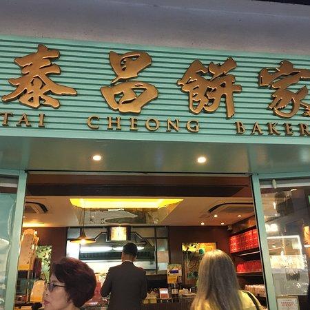 Tai Cheong Bakery Photo