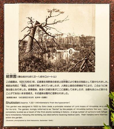 Shukkei-en Garden: Sobering History