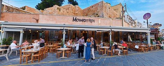 Ταβέρνα Μοναστήρι: Monastiri Cretan Taste