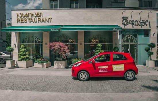 Dadiani : Ресторан Дадиани на Бахтриони 11б