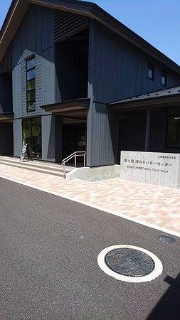 Minami Sanriku Umino Visitor Center