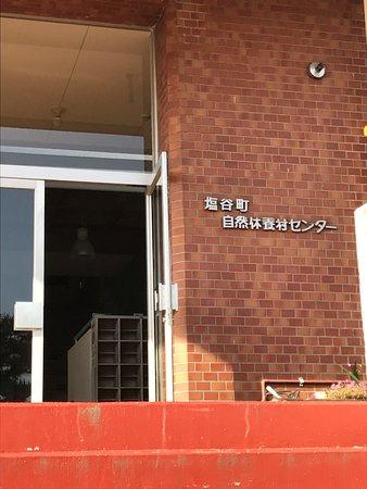 Shioya-Machi Shizen Kyuyoumura Center