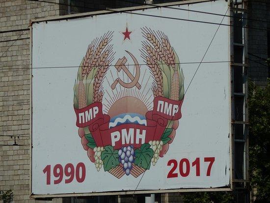 Transnistria, Moldova: Noch alte russische Symbole