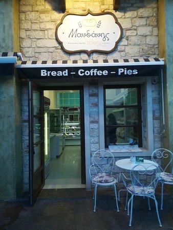 Mandanis Bakery