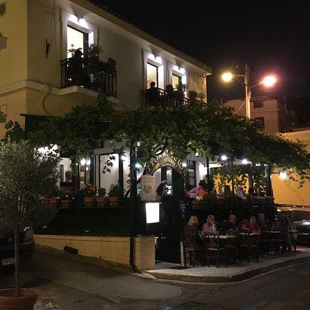 Εστιατόριο Σχολαρχείον: photo0.jpg