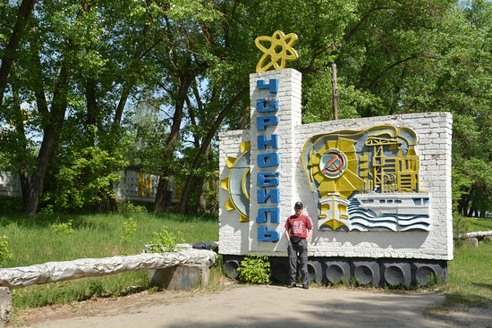 Pripyat, Ουκρανία: At the entrance point of the village of Tchernobyl, some km from the reactor site