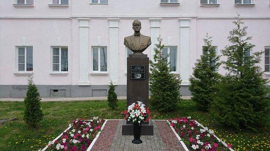 Bust of K.N. Igumnov