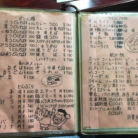 松の家 (伊賀市) の口コミ6件 - トリップアドバイザー