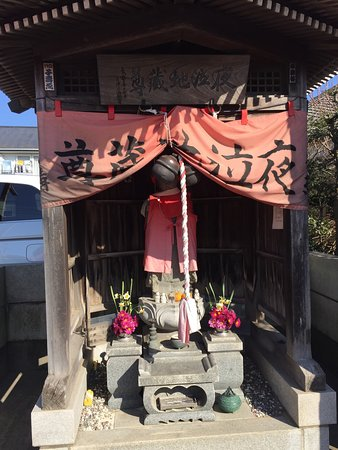 Sakae-machi ภาพถ่าย