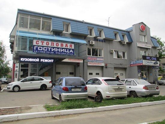 Hotel Udacha