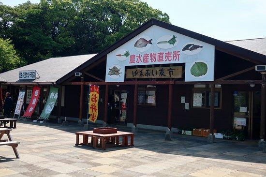 Michi-no-Eki Konchunosato Tabira