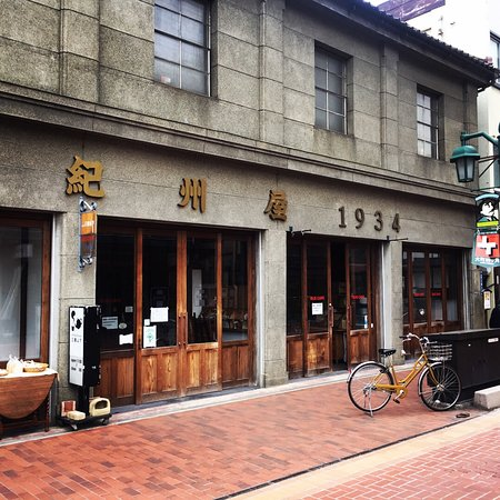 Nanokamachidori Φωτογραφία