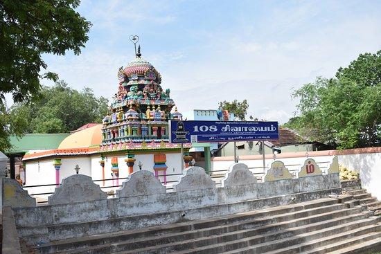 Sri Ramalingaswami Temple