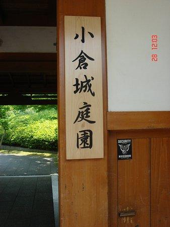 Kokura Castle: Building