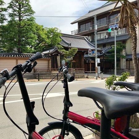 Zdjęcie Hidden Kyoto E-Biking