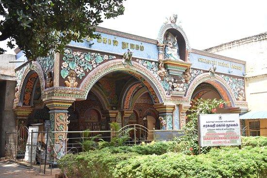 The Serfoji Sarasvati Mahal Library